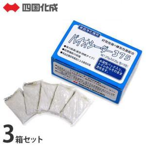 浄化槽バクテリア 『バイオシーダー375』 《お得3箱セット》 (1箱に25g×15包入)|minatodenki