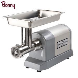 ボニー 業務用ハイパワーミンサー BN-550S (#12/100V/550W) [電動ミンチ機] minatodenki