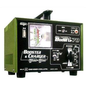 デンゲン 小型充電器 BOOST-UP70 (ブースト70A・12/24V対応) [バッテリーチャージャー] minatodenki