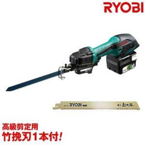 リョービ 充電式小型レシプロソー BRJ-120L5 竹挽き刃1本付きセット [電動ノコギリ 電気のこぎり チェーンソー]|minatodenki