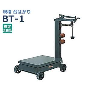 ヤマト 規格台はかり BT-1 (1t型)|minatodenki