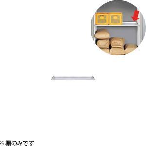 三菱電機 玄米保冷庫用 べんり棚 BT1400K|minatodenki