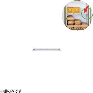 三菱電機 玄米保冷庫用 べんり棚 BT1600G|minatodenki