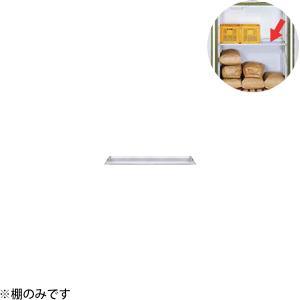 三菱電機 玄米保冷庫用 べんり棚 BT510K|minatodenki