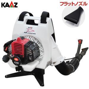 カーツ 背負式エンジンブロワー エアランチャー BZ450KT (排気量25.4cc) [エンジンブロアー ブロワー 落ち葉]|minatodenki