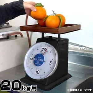 CAMRY 自動上皿秤 20kg用 [上皿はかり 秤]|minatodenki
