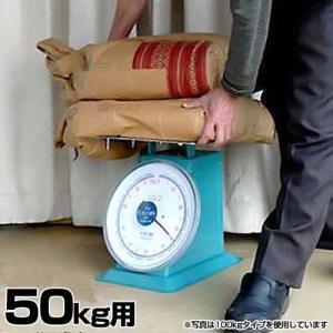 CAMRY 大型自動上皿秤 50kg用 [上皿はかり 秤]|minatodenki