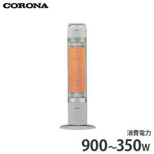 コロナ 遠赤外線パネルヒーター スリムカーボン CH-C98(H) (グレー) [CH-C96の後継機種 遠赤外線ヒーター]|minatodenki
