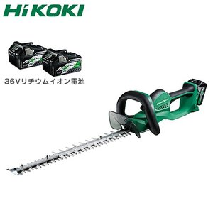 HiKOKI 36Vコードレス植木バリカンCH3656DA(2XP) (36Vバッテリー2個+充電器...