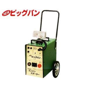 三晃精機 携帯式強力エンジン始動補助器 NEWビッグバン CM-360 [400A]|minatodenki