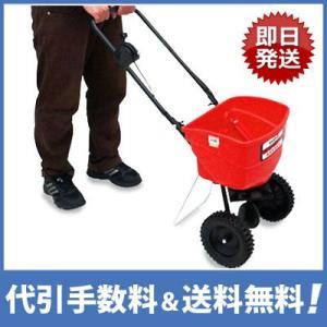 【取扱終了】マルナカ 手押型 肥料散布器 CM30 (容量18L) 【肥料散布機・散粒機・散粉機】|minatodenki