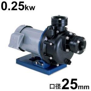 寺田ポンプ 1インチ樹脂製自吸式ポンプ CMP1-50.2R/CMP1-50.2TR (100V-200V/0.25kw/口径25A) [設備用ポンプ ・テラダポンプ]|minatodenki