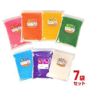 綿菓子用 色付きザラメ 色いろザラメ 全7色セット (1kg×7袋/赤・黄・緑・白・青・オレンジ・紫...