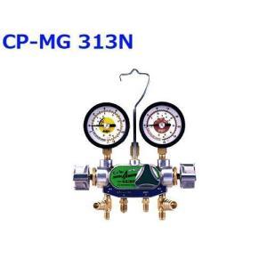 デンゲン マニホールドゲージ CP-MG313NDX (134a用3バルブ方式)|minatodenki