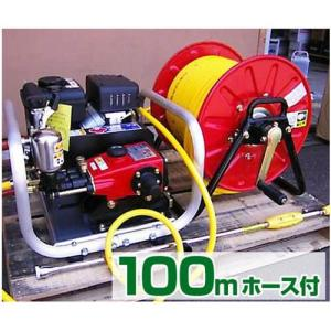 ミナト 中型3連動噴 CP-15 100mホースリール+2種ノズル付セット [エンジン式 動噴 噴霧器 噴霧機] minatodenki