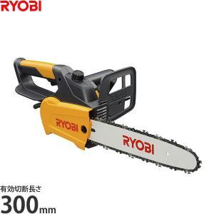 リョービ 電動チェーンソー CS-3001 (有効切断長さ:300mm/ハーフトップハンドル) [RYOBI チェンソー]|minatodenki