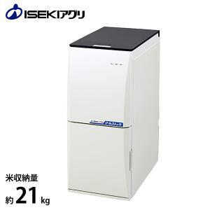 イセキアグリ 低温米びつ クールストッカ CSA217(容量21kg) [保冷庫 米櫃]|minatodenki