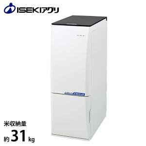 イセキアグリ 低温米びつ クールストッカ CSA317(容量31kg) [保冷庫 米櫃]|minatodenki