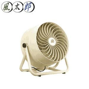 循環送風機 『風太郎』 CV-3510 (単相100V)|minatodenki