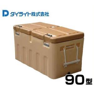 ダイライト 保冷容器 クールボックス 90型 [クーラーボックス]|minatodenki