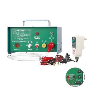 末松電子 電気柵 ゲッターシステム本器 DAC-20 (バッテリー12V・100V兼用式)|minatodenki