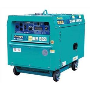 デンヨー 防音型ディーゼルエンジン溶接機 DAW-180SS (溶接発電兼用) [エンジンウェルダー]|minatodenki