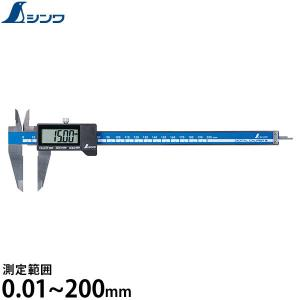 シンワ測定 デジタルノギス 19976 大文字ホールド機能付き 20cm|minatodenki