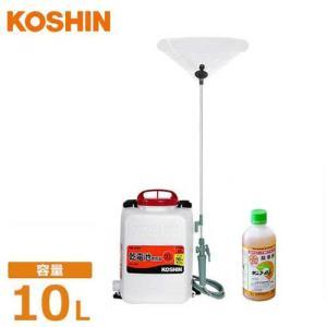 工進 電池式噴霧器 消毒名人 DK-10D+除草剤セット [噴霧機 動噴]|minatodenki