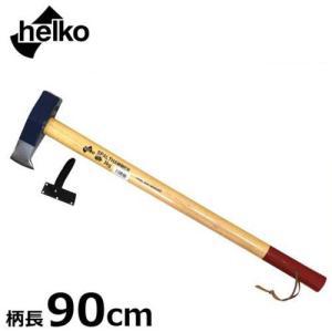 ヘルコ(helko) 大型薪割り斧 『スプリッテ...の商品画像