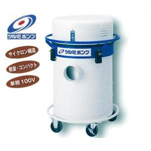 ツルミ 可搬式集塵機 Dust Collector JS3-10型 《フレキシブルダクト付き》 [業務用クリーナー]|minatodenki