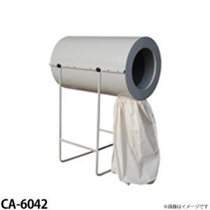 サンダイヤ 穀物乾燥機用集じん器 農用ダストル C-6042N1