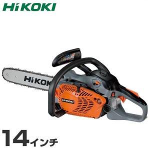 HiKOKI 日立工機 チェーンソー CS33EDP(35) (14インチ/33cc) [チェンソー]|minatodenki