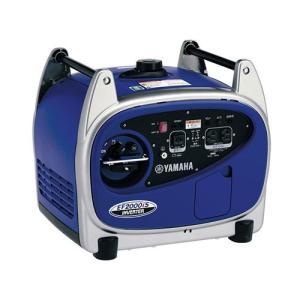 ヤマハ 防音型インバーター発電機 EF2000iS (100V/2000VA)|minatodenki