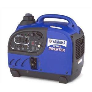 ヤマハ 防音型インバーター発電機 EF9HiS (100V/900VA)|minatodenki