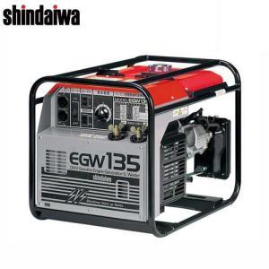 新ダイワ(やまびこ) エンジン溶接機 EGW135 (発電機能付き) [やまびこ 溶接機 エンジンウェルダー]|minatodenki