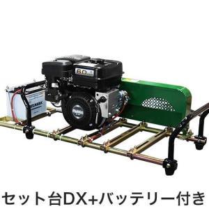 ロビン 6馬力セル付エンジン EX17-2BS セット台DX+バッテリー付き  [ロビン Robin]|minatodenki