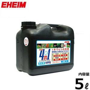 エーハイム 4in1/フォーインワン 5L (淡水専用) 2200406 [EHEIM 5リットル 水質調整剤]|minatodenki