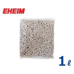 エーハイム サブストラットプロレギュラー 1L (箱なし/淡水・海水両用) 2510061 [EHEIM エーハイム 外部フィルター用 1リットル][r10][s1-120]