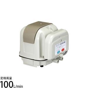 安永エアポンプ エアーポンプ EP-100H2T(S) (100L/2口ポンプ) [浄化槽 エアポンプ ブロアー ブロワ ブロワー]|minatodenki