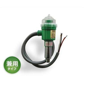 昭和精機 加温・冷却兼用サーモスタット グリーンサーモ ES(3)-5 (100V・200V対応)|minatodenki