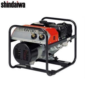 新ダイワ(やまびこ) エンジン溶接機 EW130 (溶接棒Φ2〜3.2mm対応) [やまびこ 溶接機 エンジンウェルダー]|minatodenki