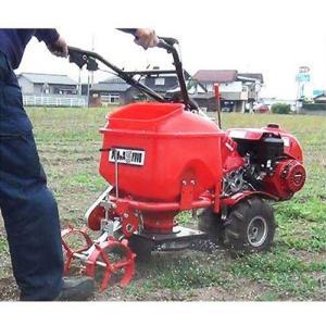 向井工業 けん引式肥料散布機 ブロキャス5+パンチX F402JA (移動車輪) セット [肥料散布]|minatodenki