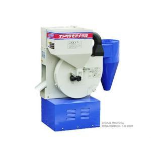 オータケ インペラもみすり機 FC2K (1〜2俵/時) [籾すり機 籾摺り機]|minatodenki
