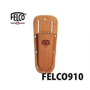 フェルコ 剪定鋏用 本皮ホルダー FELCO910 (ベルトループ+クリップ兼用型) [ホルスター フォルスター ケース 剪定バサミ 剪定ばさみ 剪定はさみ]|minatodenki