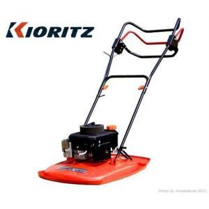 共立(KIORITZ) エンジン芝刈り機 フライングモア FM47A/1 (ロータリー式/刈幅470mm)|minatodenki