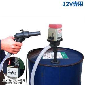 工進 12V電動ドラムポンプ ラクオート FP-2512 (バッテリー式) [KOSHIN ドラム缶 ポンプ]|minatodenki