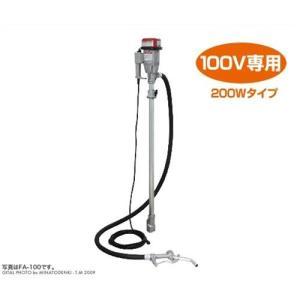 工進 電動ドラムポンプ FR-200 (AC100V用) [KOSHIN ドラム缶 ポンプ]|minatodenki