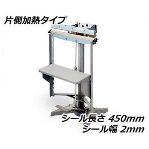 富士インパルス 米袋シーラー FR-450-2 (片側加熱式/シール長さ450mm/シール幅2mm) minatodenki