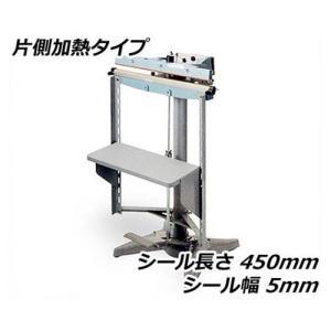 富士インパルス 米袋シーラー FR-450-5 (片側加熱式/シール長さ450mm/シール幅5mm) minatodenki