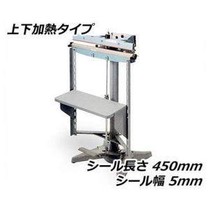富士インパルス 米袋シーラー FR-450-5W (上下加熱式/シール長さ450mm/シール幅5mm) minatodenki